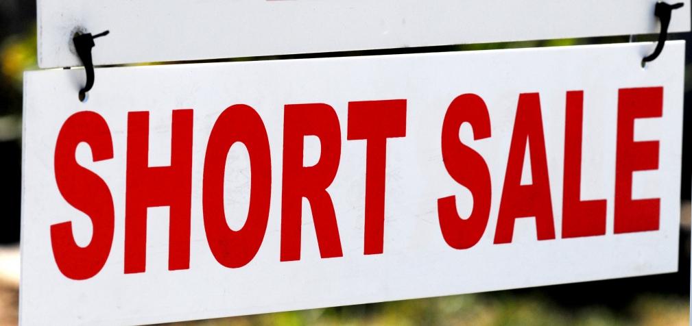 Best Mortgage Lenders After Short Sale